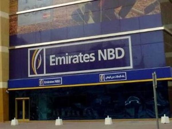 ENBD يقترب من إعلان تفاصيل طرح أسهم جديدة بملياري دولار