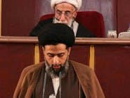"عضو مجلس خبراء إيران ""يظهر"": الحرس الثوري هددني بالقتل"