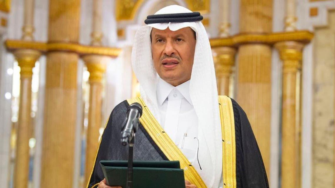 Prince Abdulaziz bin Salman sworn in as Saudi Minister of Energy main