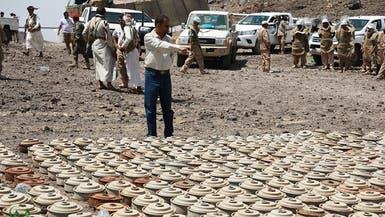 """اليمن.. """"مسام"""" ينزع نحو 3 آلاف لغم زرعها الحوثي في أسبوع"""