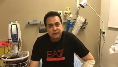 حكيم يتعرض لحادث مروري.. ويوضح ما حصل من داخل المستشفى