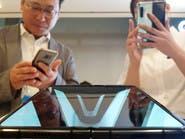 سامسونغ تتيح تداول العملات الرقمية على هواتفها