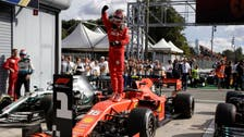 Leclerc ends Ferrari's nine-year wait for Italian GP win