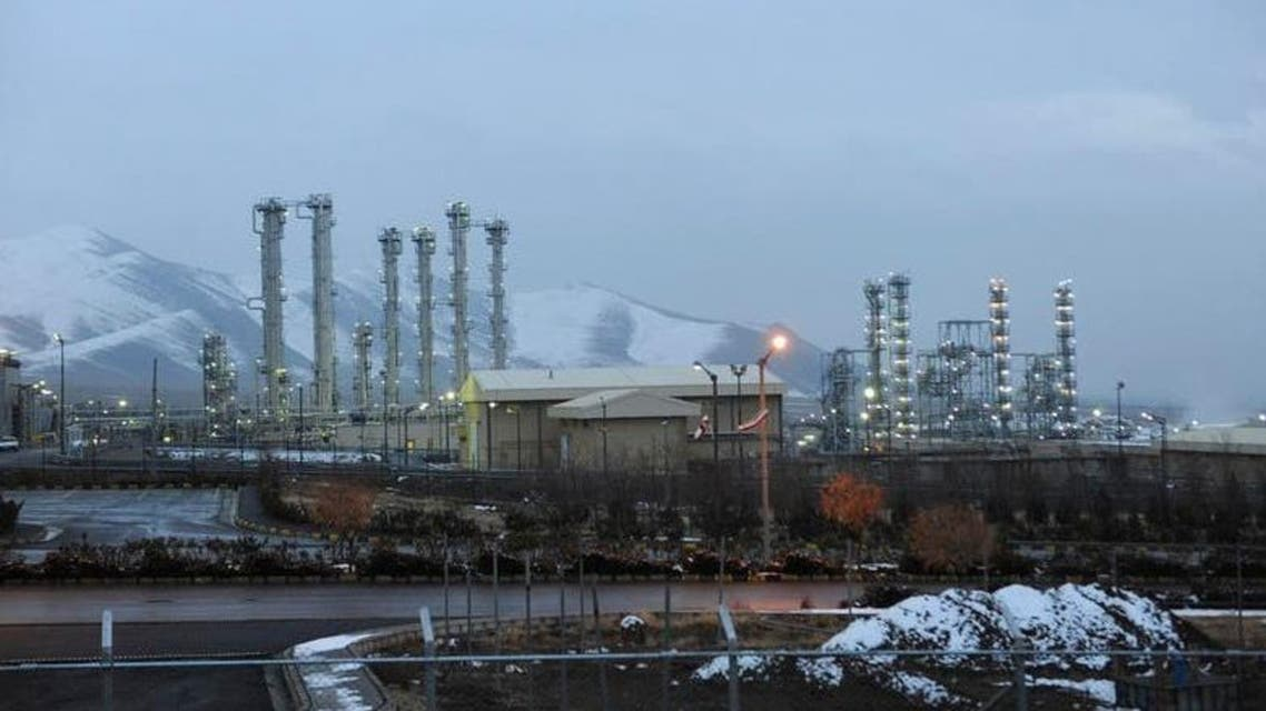Iran Nuclear. (AP)