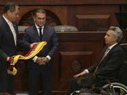 الإكوادور تنوي تنظيم المونديال إلى جانب بيرو وكولومبيا
