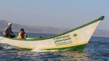 بدعم من برنامج تنموي سعودي.. بحارة اليمن يعودون للصيد