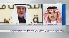 كيف يقيم الخبراء التغييرات الأخيرة بقطاع الطاقة السعودي؟