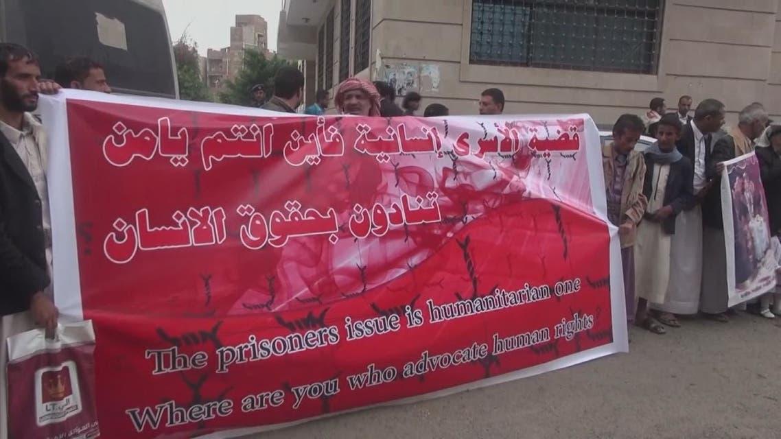 وفاة 137 معتقلا تحت التعذيب في سجون الحوثيين