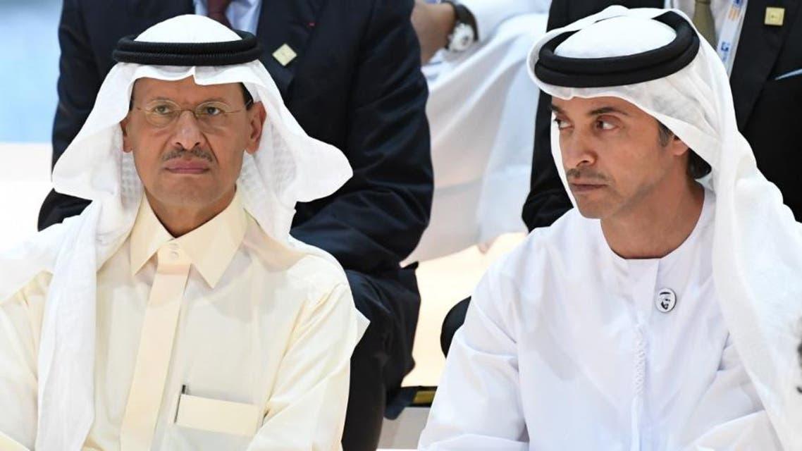 Prince Abdulaziz WEC 2 (AFP)