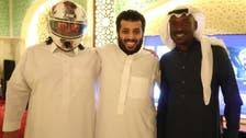 """موسم الرياض.. هيئة الترفيه تدعو """"مواهب الظل"""""""