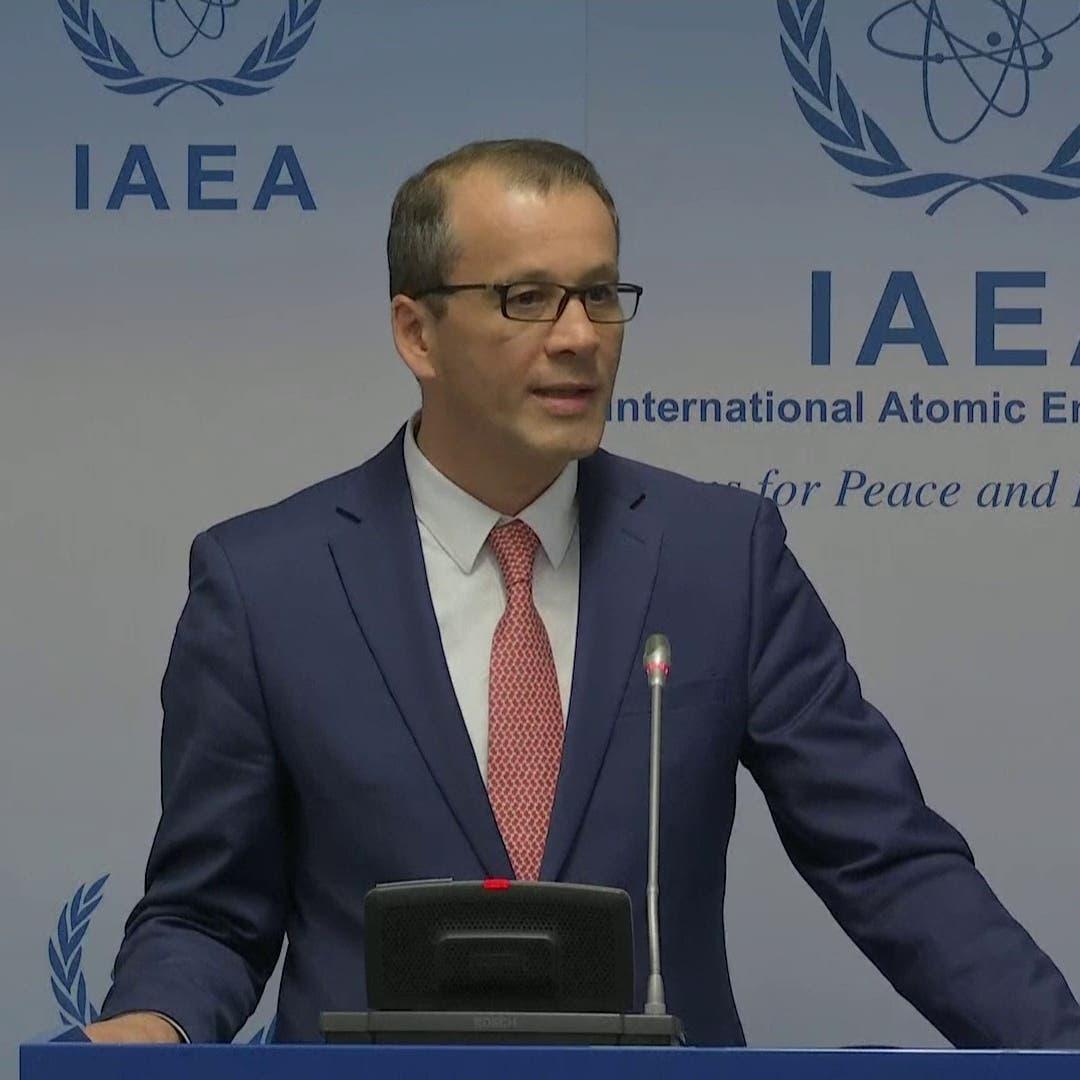 الوكالة الذرية: رصد آثار يورانيوم بموقع غير معلن بإيران