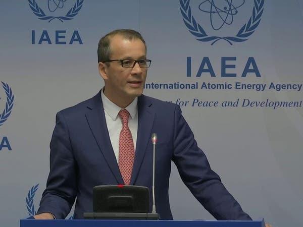 الطاقة الذرية: إيران اتخذت خطوة في الاتجاه الصحيح