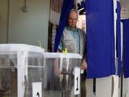الحزب الحاكم بروسيا يلقى خسارة كبيرة في انتخابات موسكو