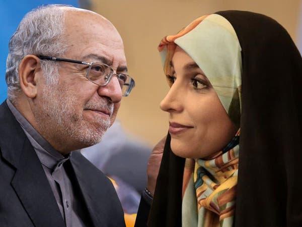 """الإطاحة بابنة وزير إيراني.. متورطة بـ""""مافيا الأدوية"""""""