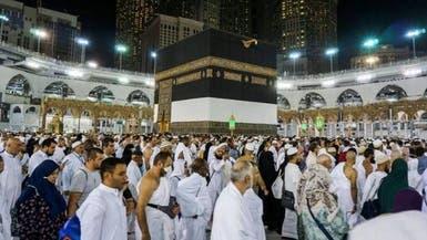 السعودية تبدأ تطبيق التأمين الشامل على المعتمرين