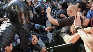 """دعوة أممية للتحقيق باستخدام الشرطة الروسية """"قوة مفرطة"""""""