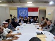 الحديدة.. الشرعية تنتقد استهتار الحوثي باتفاق ستوكهولم