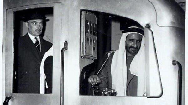 صورة عمرها 60 عاماً.. ما حلم حاكم دبي الذي تحول لحقيقة؟
