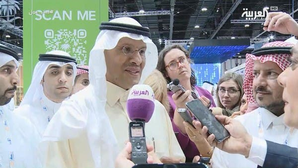 وزير الطاقة السعودي: نرغب بالمضي قدما في إنتاج وتخصيب اليورانيوم