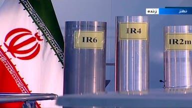 وكالة الطاقة: إيران ركبت أجهزة متطورة للطرد المركزي