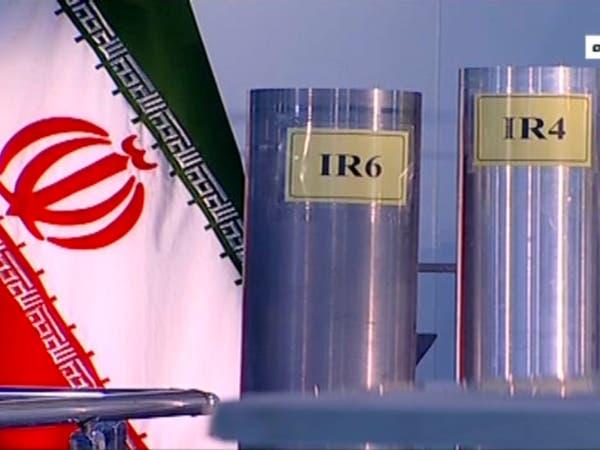 إيران تواصل انتهاك الاتفاق النووي بأجهزة طرد مركزي جديدة