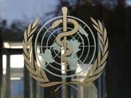 الصحة العالمية: باحثون تعهدوا بإيجاد لقاح لكورونا
