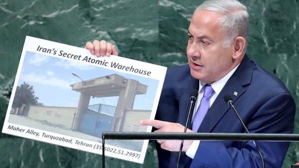 نتنياهو: مواقع إيرانية سرية جديدة لتطوير أسلحة نووية