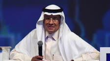 Saudi Arabia plans to enrich uranium for nuclear power program: Energy minister