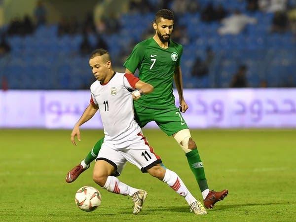 """الاتحاد السعودي يطرح تذاكر مباراة الأخضر أمام سنغافورة """"مجاناً"""""""