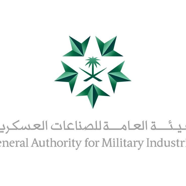 70 شركة في السعودية تستثمر 6.4 مليارات دولار بالصناعات العسكرية