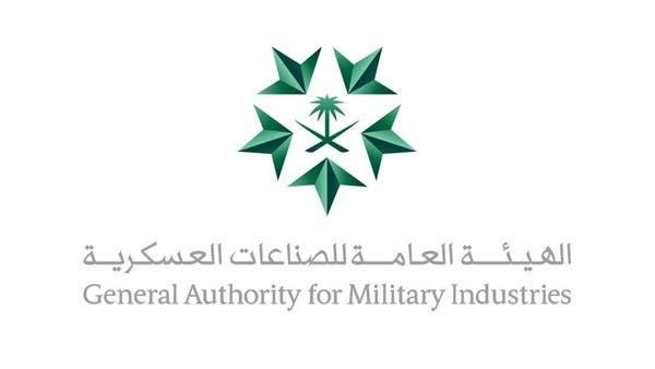 السعودية تمنح 3 تراخيص جديدة لدعم التصنيع العسكري
