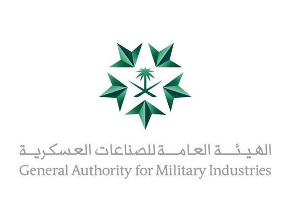 السعودية.. مشروع بـ 750 مليون ريال للطائرات بدون طيار