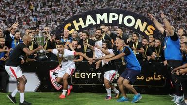 الزمالك يتغلب على بيراميدز بثلاثية ويحقق كأس مصر