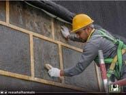 شؤون الحرمين تستكمل عمليات صيانة الكعبة المشرفة