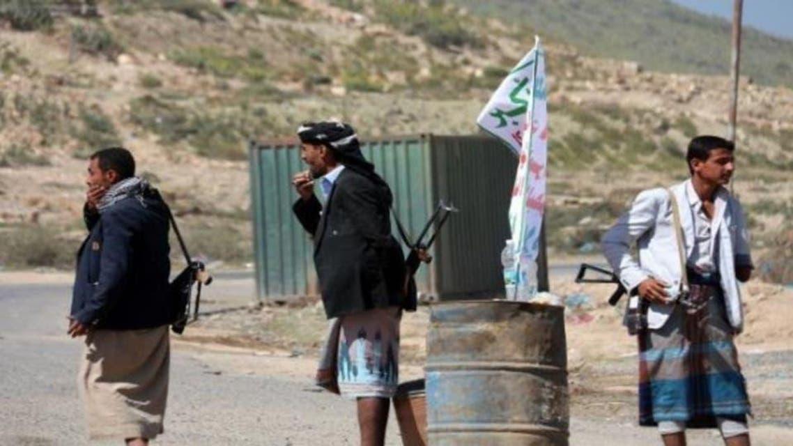 Houthis malatias