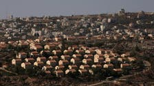 اسرائیل نے یہودی کالونیوں کی توسیع کے لیے 100 دونم اراضی غصب کرلی