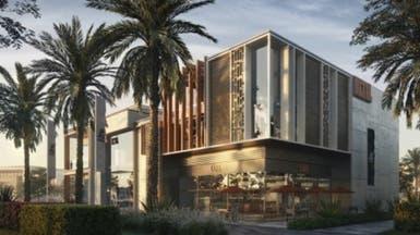 """""""الدار"""" تطلق أول مشروع بيع أراضٍ للأجانب"""