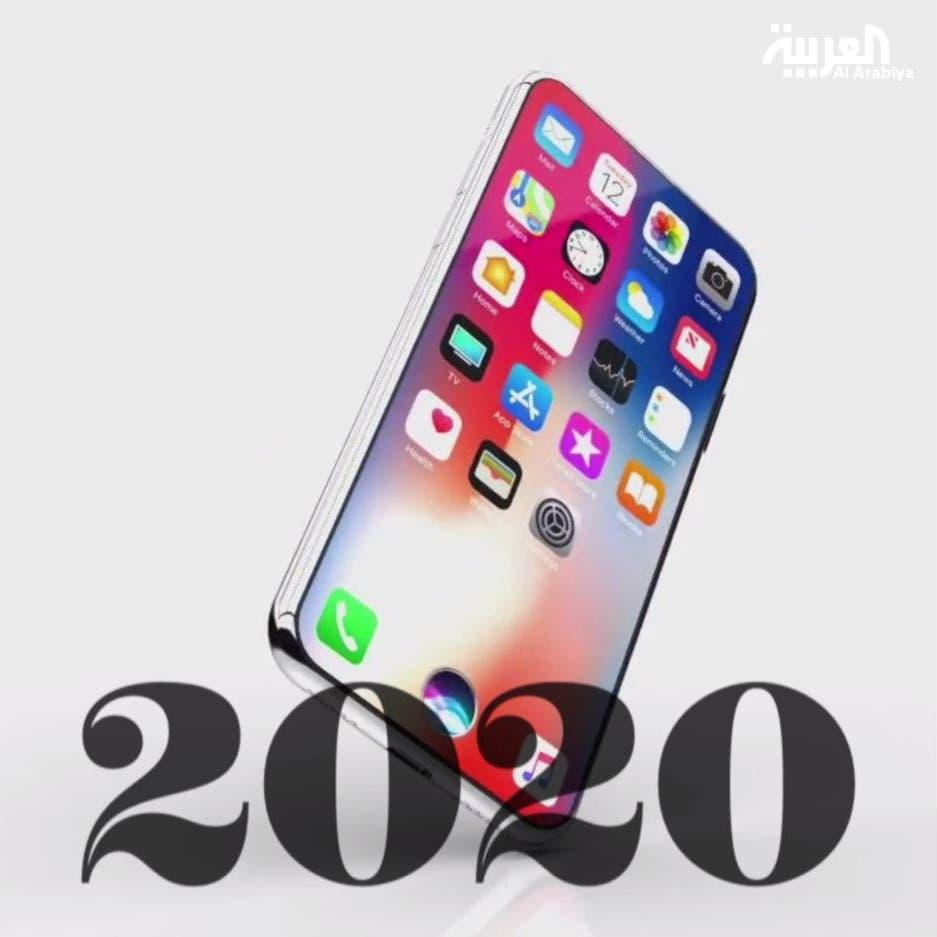 """تصميم جديد كلياً لـ """"آيفون"""" 2020.. وهذه أبرز التوقعات"""