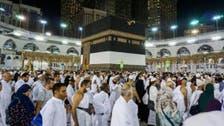 رواں عمرہ سیزن کے دوران 40 لاکھ زائرین کی مسجد حرام میں آمد