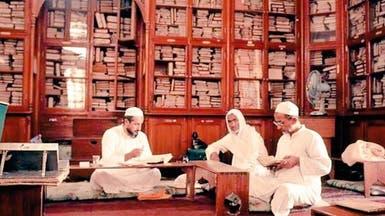 منارات العلم.. 150 مكتبة تشهد على تاريخ المدينة المنورة