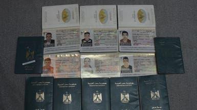 مصر.. ضبط خلية تهرب الأموال والإرهابيين عبر تركيا