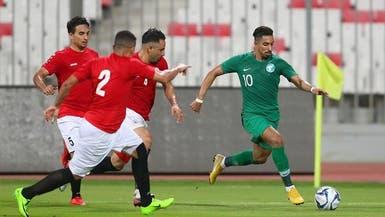 الأخضر يتعثر ويكتفي بنقطة أمام منتخب اليمن