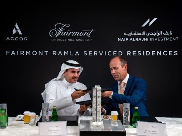 """""""نايف الراجحي"""" وأكور للفنادق تطلقان أول برج فيرمونت للشقق الفندقية"""