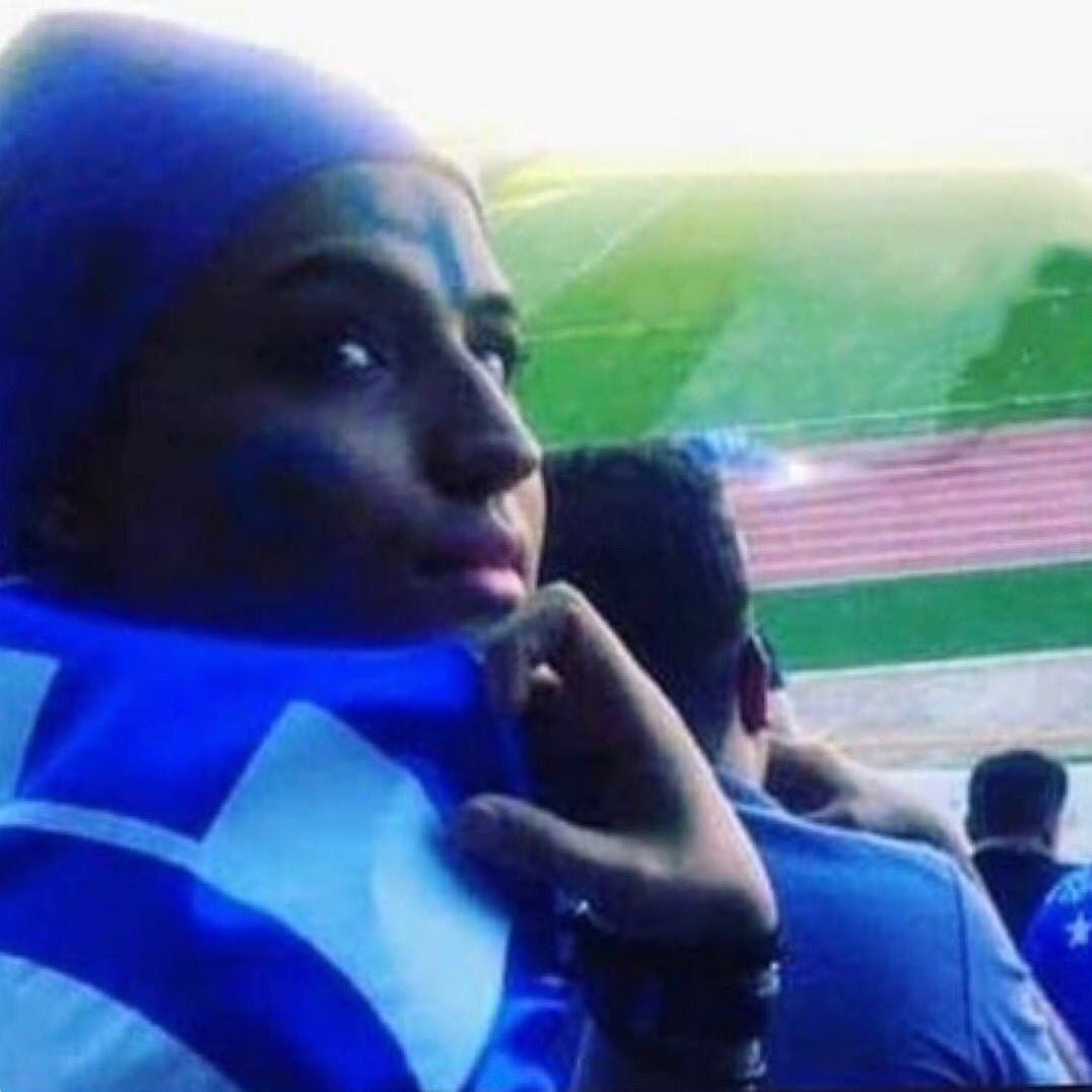 """فتاة إيران الزرقاء.. دفن سري ونار """"تلفح القيود"""""""