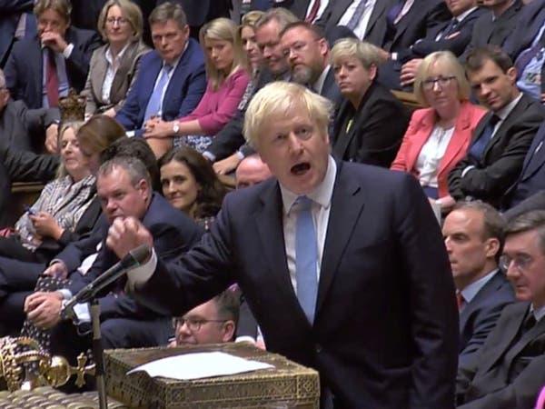 محكمة اسكتلندية تقر عدم قانونية تعليق البرلمان البريطاني