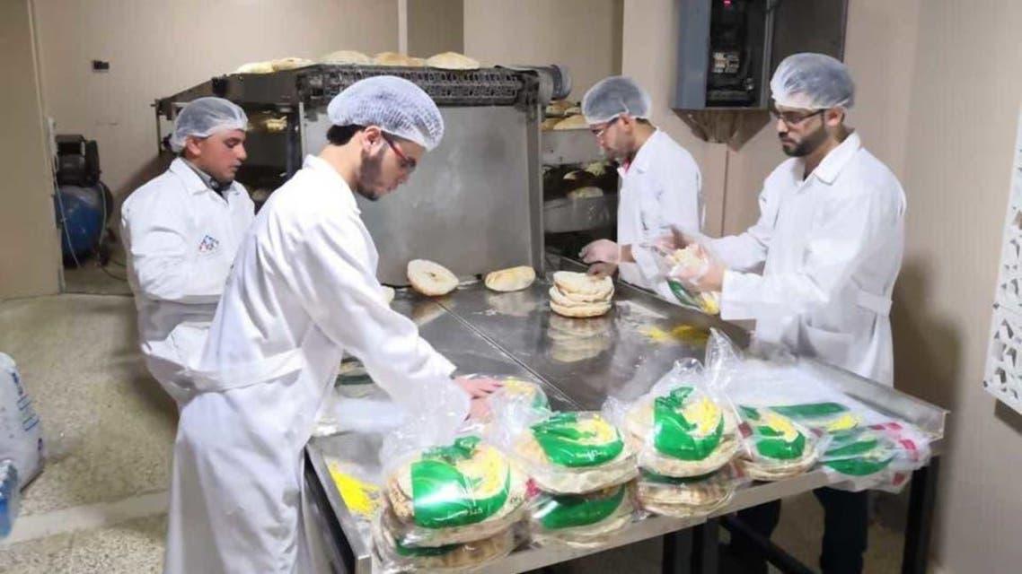 Labnon.. Free Bread scheme