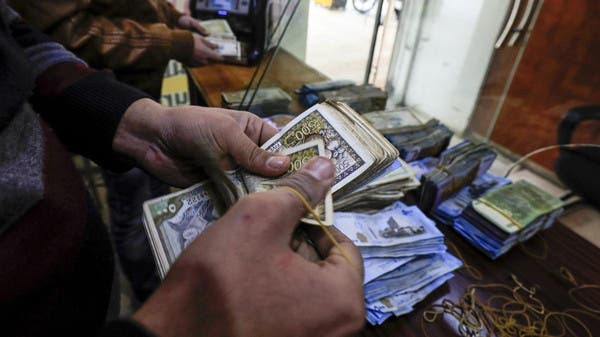 Syrian Pound Hits Record Low Setting