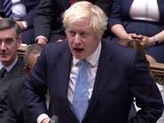 مجدداً.. برلمان بريطانيا يرفض دعوة جونسون للانتخابات