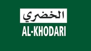 """""""الخضري"""" تصوت في 23 يوليو على عزل 3 من أعضاء مجلس الإدارة"""