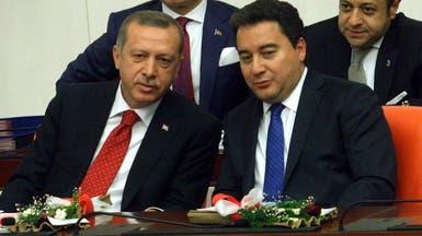 حزب وليد يقوض قاعدة أردوغان.. وباباجان يكشف موعد إطلاقه